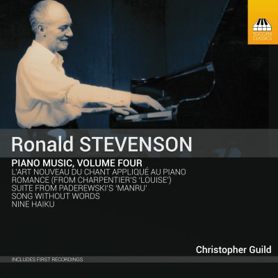 Piano Music Volume Four